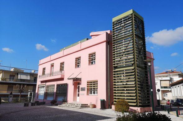 Arta Municipal Art Gallery